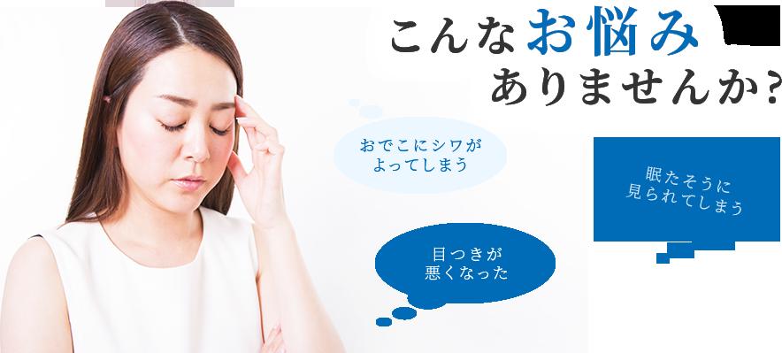 北花田のいずみ皮膚・形成外科クリニックへお気軽にご相談ください。